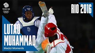 Rio 2016 Medal Moments: Lutalo Muhammad - Silver | Taekwondo
