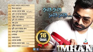 images Bolte Bolte Cholte Cholte By Imran Full Audio Album
