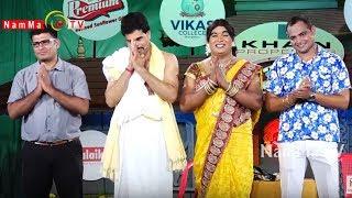 BALE TELIPALE Season 4 - PRASAMSHA KAPU ( Sandeep Shetty, Prasanna Shetty, Merwin Shirva)