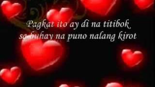 Kung sakaling ikaw ay lalayo with lyrics