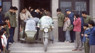 Assignment: China - The 1980s