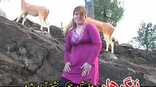 Pashto New Dance 2016 Za Gul Way Ta Wagma Way