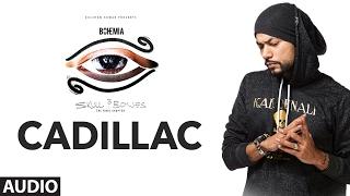 Bohemia: CADILLAC Official (Audio) Song | Skull & Bones | T-Series