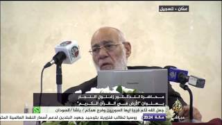 الأرض في القرآن الكريم .. الدكتور زغلول النجار