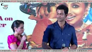 Rani & Prithviraj At The Music Release Of The Film Aiyya
