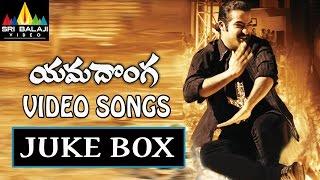 Yamadonga Video Songs Back to Back | Jr.NTR, Priyamani, Mamtha Mohandas
