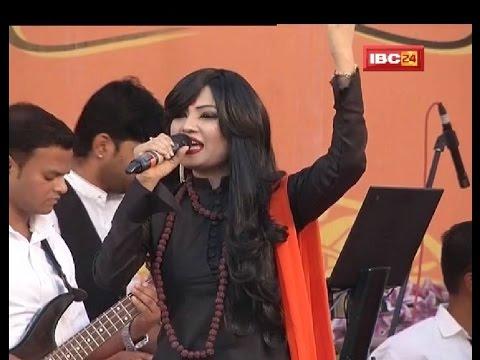 Singer Shahnaz Akhtar Bhajan