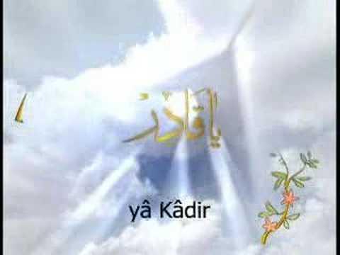 Esmaül hüsna, Dini, din, İslam, Türkiye, Türk, Film, Kuran,