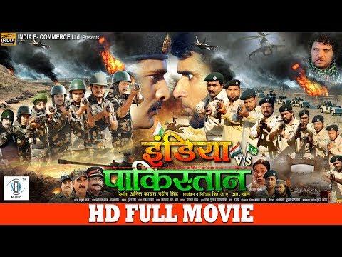 Xxx Mp4 INDIA Vs PAKISTAN Full Bhojpuri Movie Yash Mishra Kallu Rakesh Mishra Ritesh Pandey 3gp Sex