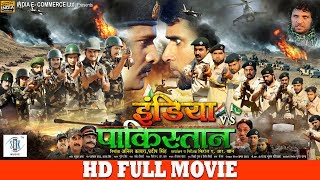 INDIA vs PAKISTAN | Full Bhojpuri Movie | Yash Mishra,Kallu,Rakesh Mishra,Ritesh Pandey