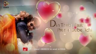 Bhalobasai Holo Na   Habib Wahid   Nancy   SWEETHEART 2015   Bengali Movie Song   Audio   Lyrics