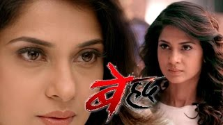 Beyhadh - 22nd October 2016 - Full Launch Event | Sony tv Beyhadh Serials 2016 | 1st Episode Preview
