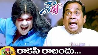 Shourya Latest Telugu Movie Video Songs | Raakasi Rabandu Full Song | Manchu Manoj | Regina