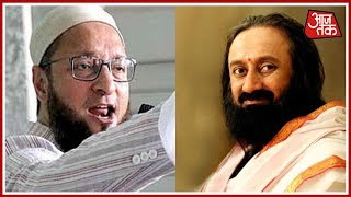 दंगल: राम मंदिर बनाना है, सीरिया से डराना है | Sri Sri Ravishankar Vs Asadudin Owaisi