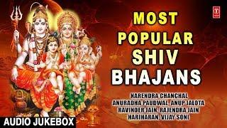 Most Popular Shiv Bhajans I HARIHARAN, ANUP JALOTA, ANURADHA PAUDWAL, NARENDRA CHANCHAL