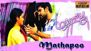Mathapoo New Tamil Full Length Movie | Latest upload 2016 | Gayathri | Geetha | Jeyan