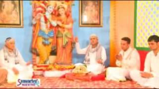 Jayti Nav Nagari