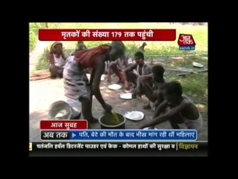Xxx Mp4 Seven People Dead From Floods In Bihar Death Toll Rises To 189 3gp Sex