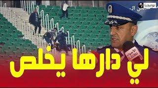 الأمن الوطني يحقق في فيديو اعتداء الأمن على مناصر