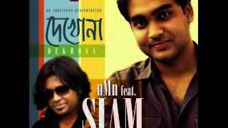 A chokhe by Siam ( Audio )