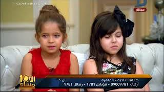 العاشرة مساء  طفلة تقطع حديث الضيوف على الهواء وترد على هجومهم بالقاضية !