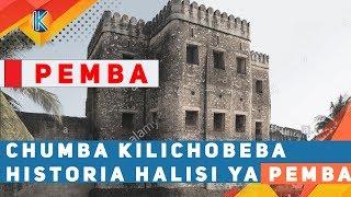 CHUMBA KILICHOBEBA HISTORIA HALISI YA PEMBA - ZAIDI YA MIAKA 200