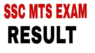 SSC MTS RE EXAM RESULT DATE - MULTI TASKING