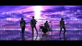 256 -「星の数だけ」MV