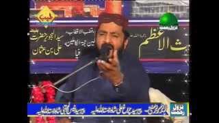 1 Naqabat Iftikhar Ahmad Rizvi Miraj Ki Raat SUBHANALLAH Kehne Wala Kon