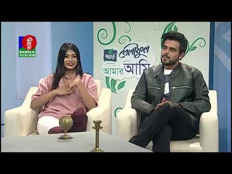Xxx Mp4 Amar Ami Toya Amp Siam BanglaVision Program HD 2018 Ep 538 3gp Sex