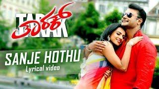 Sanje Hothu Lyrical Video Song | Tarak Kannada Movie Songs | Darshan, Shruti hariharan | Arjun Janya