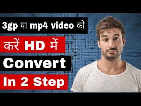 Xxx Mp4 How To Convert 3gp Mp4 Video In HD 3gp Video Ko Hd Me Keise Convert Kare 3gp Sex