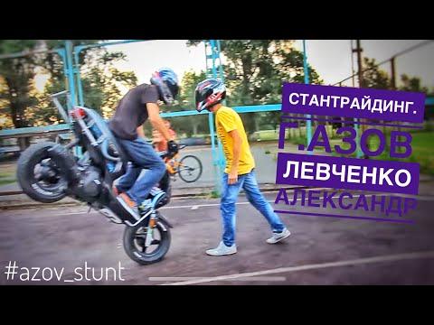 scooter stunt Sanek Levchenko 2012.mp4