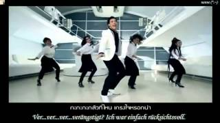 Bie the Star กลัวที่ไหน   Glua Tee Nai Full MV german sub   YouTube