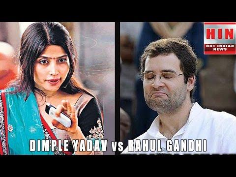 Dimple Yadav vs Rahul Gandhi funny speech