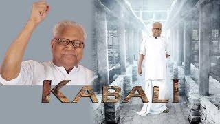 Nerupp daa- VS Achuthanandan as KABALI