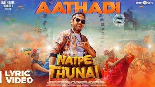 Natpe Thunai | Aathadi Song Lyrical Video | Hiphop Tamizha | Anagha | Sundar C