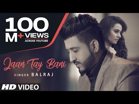 Jaan Tay Bani Balraj | Latest Punjabi Songs 2017 | G Guri | New Punjabi Songs 2017 | T-Series