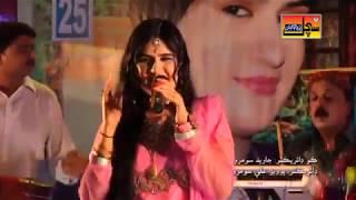 Dil kare choon chaan | دل ڪري چُونچان | Marvi Sindhu | New | Sindhi Songs HD | Sindh World Songs