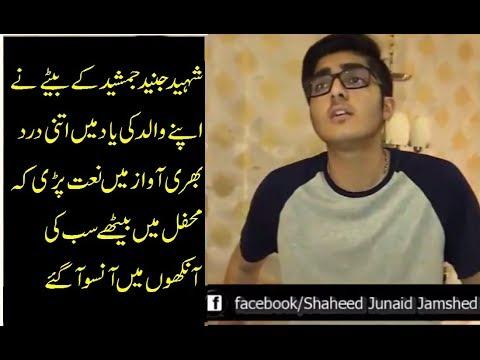 Xxx Mp4 Junaid Jamshed S Son Read His Naat 3gp Sex