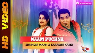 Surinder Maan & Karamjit Kamo | Naam Puchna | Latest Punjabi Song 2015 | Full Video HD