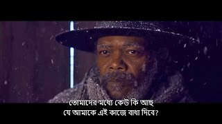 The Hateful Eight (2015) Trailer with Bangla Subtitle - Symon Alex