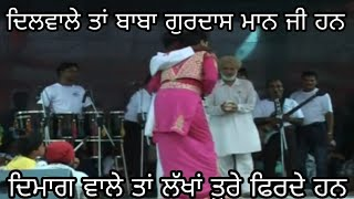 Gurdas Maan Heart Touching Video