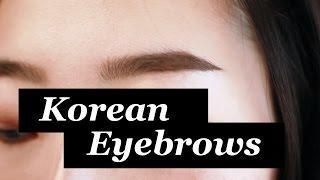 Korean Eyebrow Tutorial | P2P