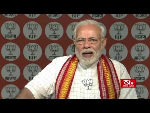 Xxx Mp4 Oppn 39 S Allegations About Low Job Creation Is Baseless PM Modi 3gp Sex