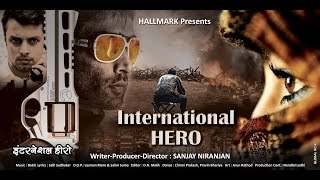 International Hero official trailer
