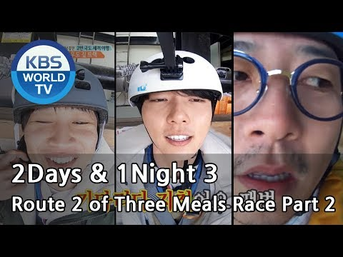 Xxx Mp4 2Days 1Night Season3 Route 2 Of Three Meals Race Part 2 ENG THA 2018 03 25 3gp Sex
