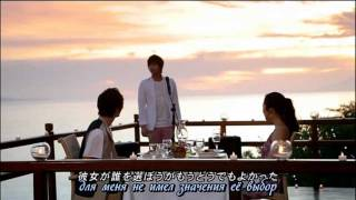 {Love & summer DVD ver} Heo Young Saeng - Is It Love [rus sub]