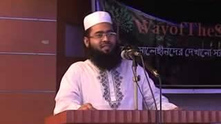 question & answer by shaikh muzaffar bin mohsin