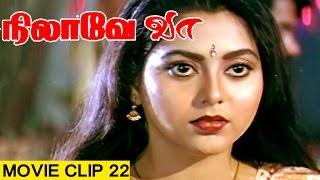 Tamil Movie   Nilave Vaa   Movie Clip : 22